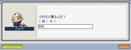 10-Shot20091104084139.png