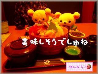ちこちゃん日記★68★美味しいご飯♪-2