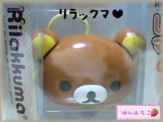 リラックマUSBマウス-2
