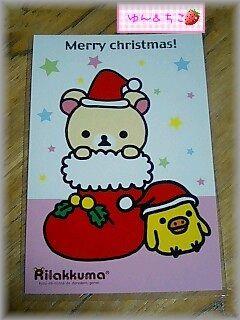 クリスマスカード♪-4