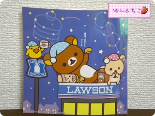 LAWSON×Rilakkuma限定集めてぬいぐるみ-9
