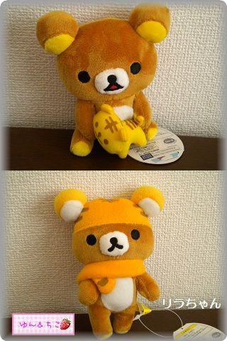 新年初クマ狩り♪-3