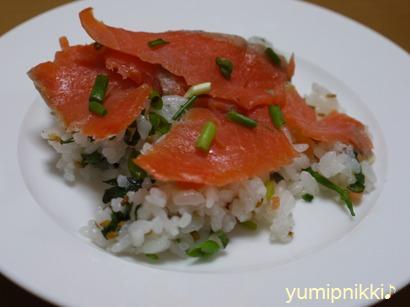 シソ香る☆サーモンケーキ寿司♪