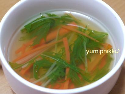 水菜とじゃがいも&人参のスープ♪