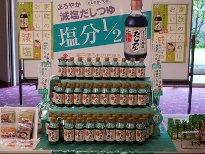 RSP in 大阪 005