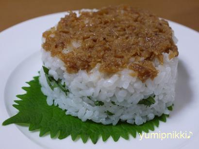 ぶりのほぐし身の押し寿司♪