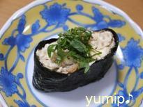 クリチー&ぶりのほぐし身の軍艦寿司