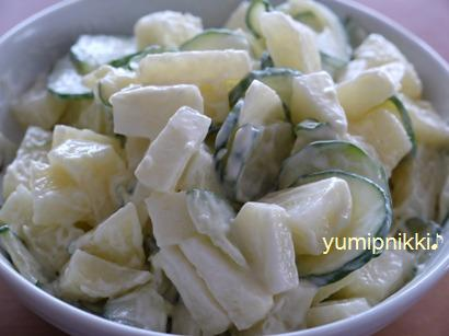 リンゴのポテトサラダ☆レモン風味♪