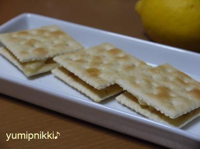 はちみつレモンバター☆