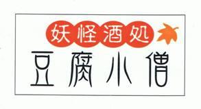 CCF20091227_00000-2.jpg