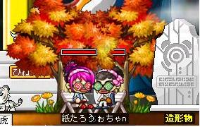 Maple090926_163139.jpg