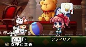 Maple091030_105606.jpg