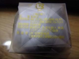 DSCF1623.jpg