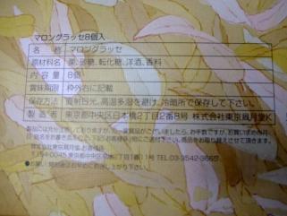 DSCF3425.jpg