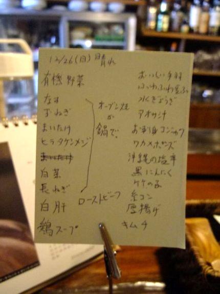 DSCF9753_20111011150839.jpg