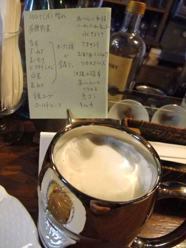 DSCF9772_20111011152737.jpg