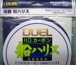 duel-funeharisu.jpg