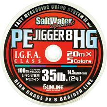jigger8hg.jpg