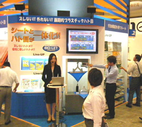 DIY2010-090.jpg