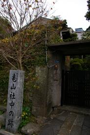 Kameyama-company01.jpg