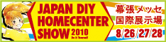 banner_234_60_2010.jpg