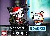 MemorySoul.jpg