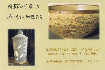 CCF20091114_0000011.jpg