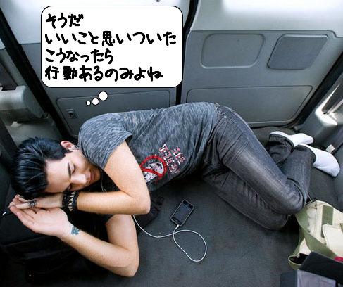 manga6.jpg