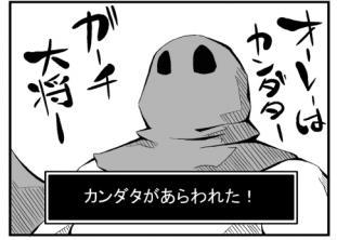 dbl001-2.jpg