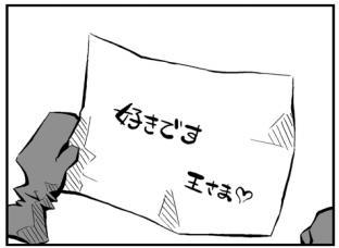 dbl002-3.jpg