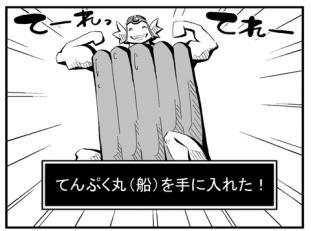 dbl002-7.jpg