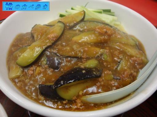 麻婆茄子麺