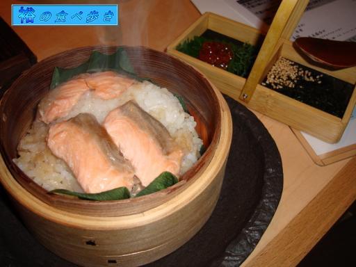 サーモンイクラの蒸し寿司
