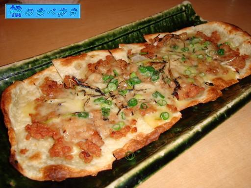 千の庭 肉味噌ピザ