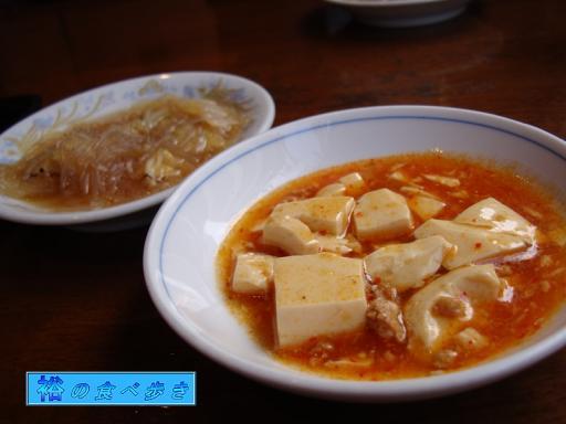 麻婆豆腐・春雨煮込み