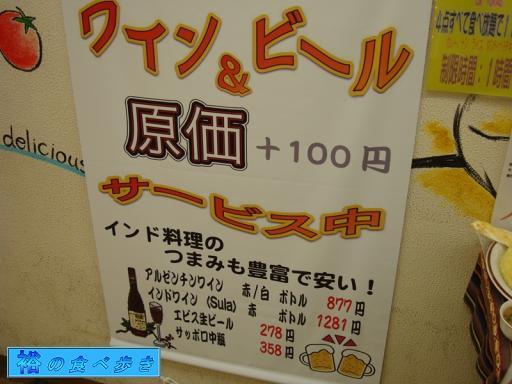 原価+100