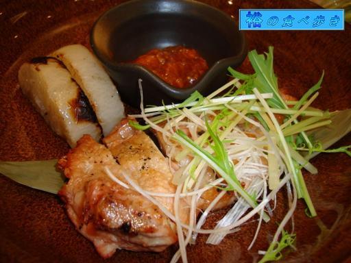 炭火焼き鶏ねぎ味噌
