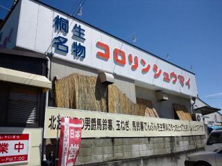 iphone_20110906113311.jpg