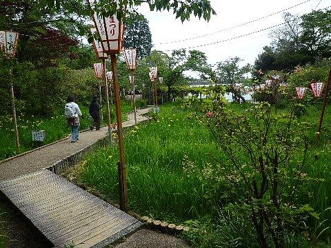 安芸内原野公園