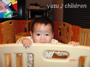 CIMG1246_convert_20091029092858.jpg
