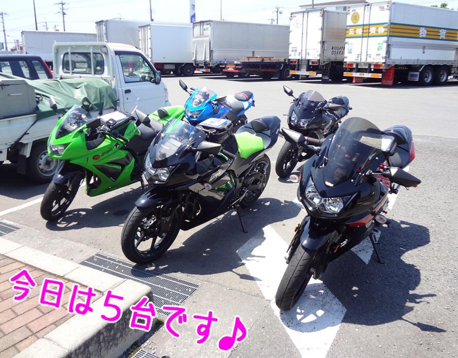 DSC01925_20110710210326.jpg