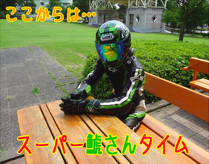 DSC020181.jpg
