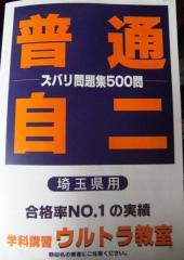 DSCF0279.jpg