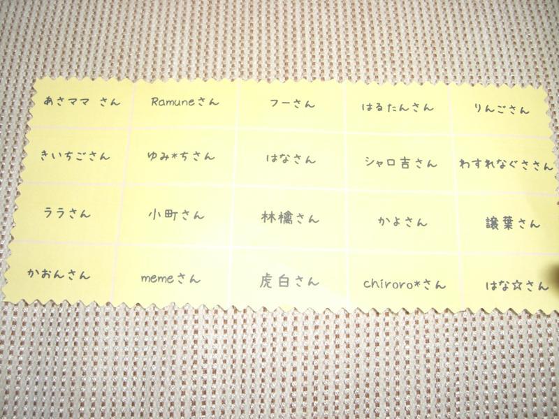 【Aコース】