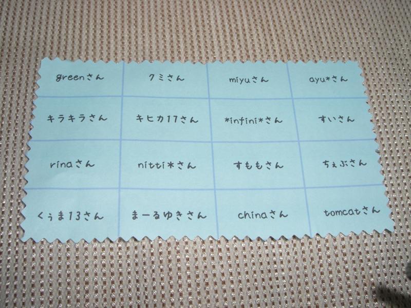 【Bコース】