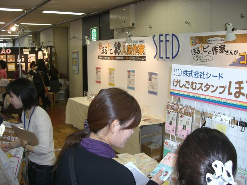 SEEDさんのブース♪