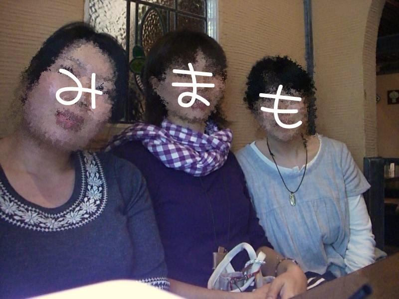 女子会メンバー♪