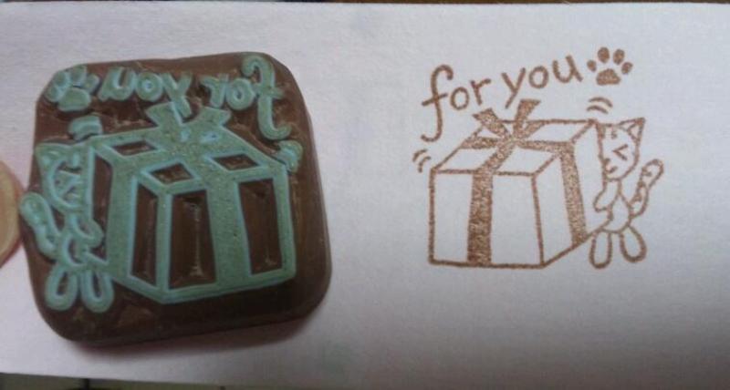 にゃんこのプレゼントはんこ♪