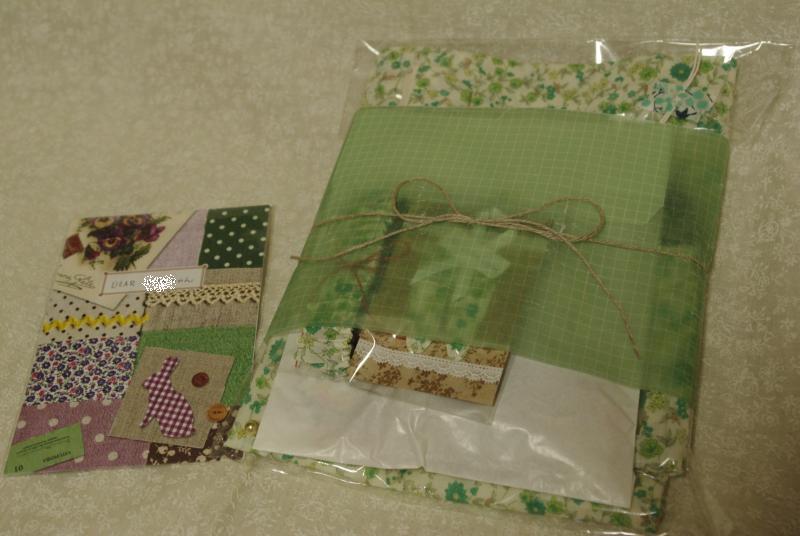 greenちゃんからの贈り物②
