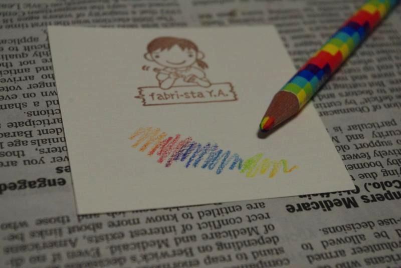 にじいろ鉛筆♪